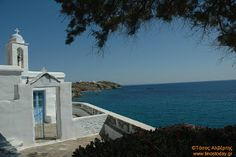 Agios Markos ,Tinos Greek House, Going On A Trip, Greek Islands, Mystic, Greece, Landscapes, To Go, Houses, Mansions
