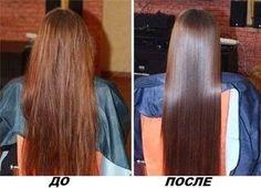 ●яйцо+мед (питание волос, для роста волос) ●яйцо+оливковое масло (при секущихся и ломких волосах) ●яйцо+молоко (для увлажнения и ...