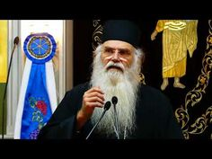 Πνευματικοί Λόγοι: Μητροπολίτης Μεσογαίας και Λαυρεωτικής κ. Νικόλαος... Blog, Spirituality, Youtube, Spiritual