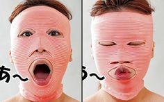 It might look like a frightening Halloween mask - but this bizarre new invention for women claims to prevent wrinkles. The stretchy accessory wraps tightly around your face and claims to help exercise different muscles while you make all kinds of bizarre facial expressions.