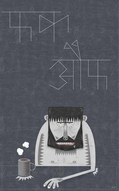 Super T-shirt Design Men Typography Ideas