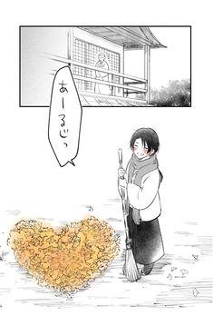 埋め込み Nikkari Aoe, Hot Anime Boy, Hyena, Mystic Messenger, Manga Games, Touken Ranbu, Doujinshi, Sword, Art Drawings