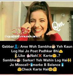 Cute Attitude Quotes, Girl Attitude, Naughty Quotes, Funny Quotes, Funny Memes, Funny School Jokes, School Humor, Comedy Jokes, Snapchat Picture