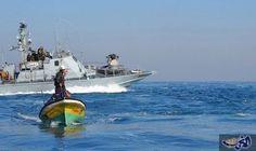 زوارق الاحتلال تطلق النار تجاه مراكب الصيادين على شاطئ قطاع غزة، قبل قليل