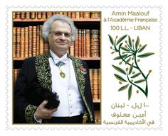Amin Maalouf stamp issued in 2013
