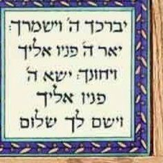 prayers for erev rosh hashanah