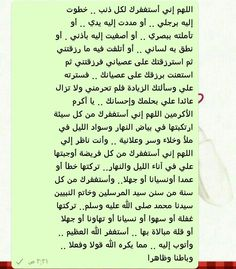DesertRose,,, Allahumma Aameen