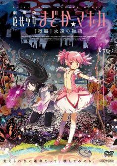 Mahou Shoujo Madoka Magica Movie 2 Eien No Monogatari Genres Drama