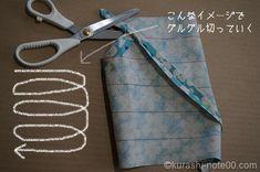 小物作りに欠かせないバイアステープ。自分で作ってストックしておきませんか?買うよりずっとリーズナブル。たった2回の直線ミシンで長いバイアステープができる裏技も披露します。 Sewing Techniques, Sewing Projects, Notes, Personalized Items, How To Make, Crafts, Handmade, Design, Ideas