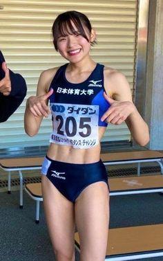 Asian Cute, Cute Asian Girls, Cute Girls, Girls Volleyball Shorts, Female Runner, Cheerleading Outfits, Sports Uniforms, Cycling Girls, Sporty Girls