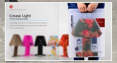 Crease Light. Product Packaging Design. Combining traditional paper-folding techniques with current LED technology, Crease Light defies our stereotypical perceptions of lamps as rigid and detached. Instead, the lamp lights up our daily lives through playful interactions.