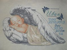 Community wall photos – 45,156 photos | VK Cross Stitch Angels, Cross Stitch Baby, Cross Stitch Patterns, Crochet Angels, Perler Beads, Beading Patterns, Couture, Painted Rocks, Photo Wall