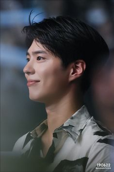 Korean Male Actors, Asian Actors, Korean Celebrities, Korean Idols, Park Bo Gum Cute, Park Bo Gum Wallpaper, Park Go Bum, Moonlight Drawn By Clouds, Korean Face