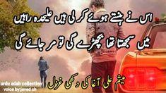 Heart broken urdu ghazal | urdu shayari | 2line urdu shayari |sad poetry...