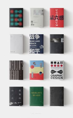 Book Cover Art, Book Cover Design, Book Design, Book Wrap, Japan Design, Book Layout, Design Reference, Lettering Design, Graphic Design Inspiration