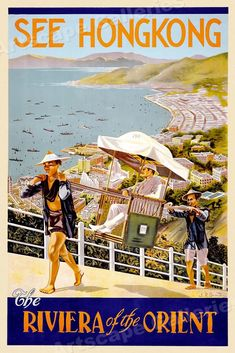 $9.31 - Hong Kong The Riviera Of The Orient 1935 Vintage Style Travel Poster - 16X24 #ebay #Collectibles