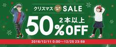 Japanese Christmas, Christmas Design, Banner Design, Xmas, Seasons, Sushi, Blog, Christmas, Seasons Of The Year
