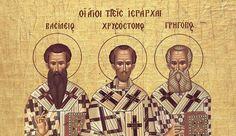 ΓΝΩΜΗ ΚΙΛΚΙΣ ΠΑΙΟΝΙΑΣ: Τι θα ισχύσει φέτος στην εορτή των Τριών Ιεραρχών ...
