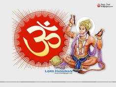 Hanuman Om Wallpaper HD Size Free Download