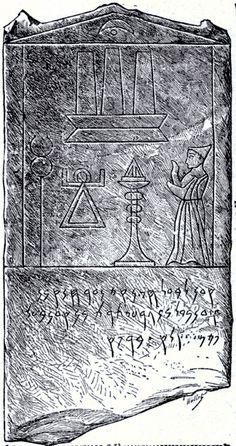 stela+Lilibu.gif (378×715)