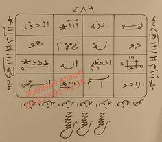 Quran Quotes, Islamic Quotes, Tantra Art, Black Magic Book, Magick Book, Quran Recitation, The Secret Book, Free Books, Verses