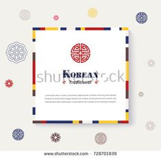Find Korean Traditional Frame Design Strip Color stock images in HD and millions of other royalty-free stock photos, illustrations and vectors in the Shutterstock collection. Traditional Frames, Korean Traditional, Korean Colors, Korean Brands, Strip, Booth Design, Card Templates, Textured Background, Lorem Ipsum