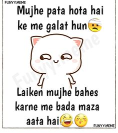 Cute Attitude Quotes, Good Life Quotes, Best Quotes, Attitude Status, Fun Quotes, Funny Tweets, Funny Jokes, Hilarious, Funny Quotes In Hindi