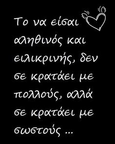Life Quotes, Thoughts, Greek, Motorbikes, Quotes, Quotes About Life, Quote Life, Living Quotes, Citation Vie