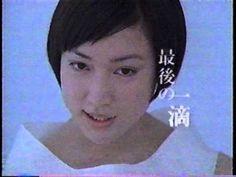 緒川たまきCM
