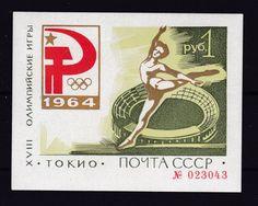 Soviet Union 1960/1969 - Collection in Schaubeck clamp album