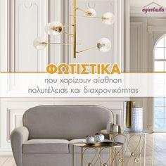 💫 Ο φωτισμός είναι από τα πιο σημαντικά στοιχεία ενός χώρου. Διάλεξε #φωτιστικά με style, άποψη και επιβλητική αισθητική που ταιριάζουν σε όλα τα δωμάτια του σπιτιού και θα απογειώσουν τη διακόσμησή σου! Objects, Home, Ad Home, Homes, Haus, Houses