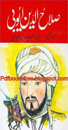 Salah-ud-Din Ayubi By Herald liam | Free Pdf Books