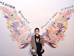 #VogueParty #SandraMa claimed her wings at the#VogueMe party at Sanlitun Beijing tonight. @vogueme @sandra0314 @angelica_cheung #Vogue派对 #马思纯 在今晚北京三里屯的Vogue Me派对上找到了她的翅膀  via VOGUE CHINA MAGAZINE OFFICIAL INSTAGRAM - Fashion Campaigns  Haute Couture  Advertising  Editorial Photography  Magazine Cover Designs  Supermodels  Runway Models