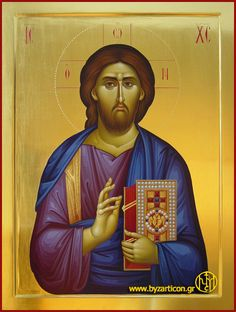 ИИСУСА ХРИСТА Byzantine Art, Byzantine Icons, Trinidad, Christ Pantocrator, Greek Icons, Holy Quotes, Early Christian, Son Of God, Orthodox Icons