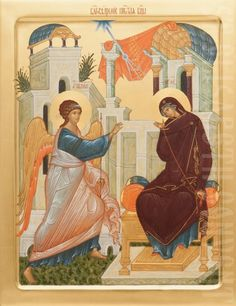This icon of the Annunciation of the Most Holy Mother of God is painted with acrylic or tempera paints. We will paint an icon of the Annunciation to order. Paint Icon, Russian Icons, Religious Paintings, Mary I, Byzantine Icons, Blessed Virgin Mary, Orthodox Icons, Sacred Art, Christian Art