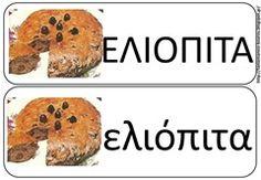ελ19 Olive Tree, Breakfast, Food, Morning Coffee, Meals, Yemek, Morning Breakfast, Eten
