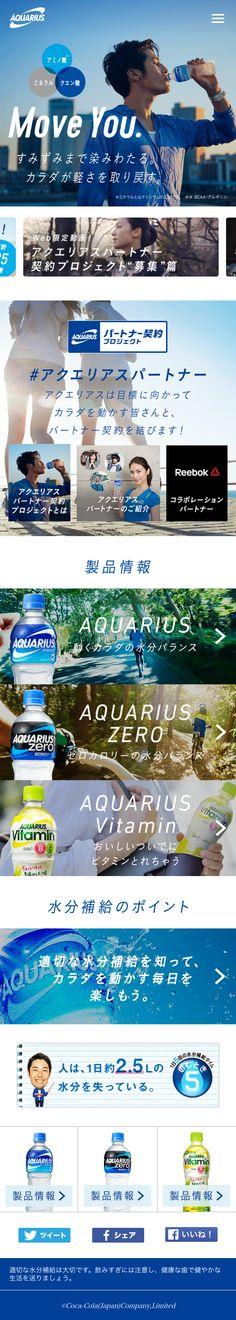 Sale Banner, Web Banner, Event Landing Page, Mobile Web Design, Japan Design, Website Design Inspiration, Interface Design, Promotion, Advertising