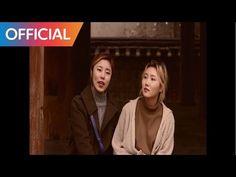 마마무 (MAMAMOO) - 고향이 (My Hometown) MV - YouTube