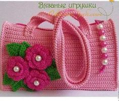 Photo inspiration only. Cute purse for a little girl. Probably easy enough to figure out or modify another pattern.