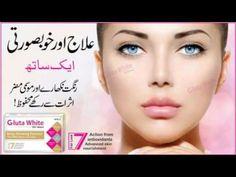 Anti acne L Glutathione pills in Lahore 0337-4957416