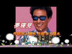 19901021井上陽水 ハンサムボーイ 09夢寝見