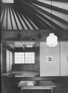 Kazuo Shinohara - Umbrella House, Tokio