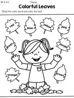 Fall Worksheets for Kindergarten. 20 Fall Worksheets for Kindergarten. Free Fall Worksheets for Kids Language Arts Worksheets, Kindergarten Language Arts, Art Worksheets, Kindergarten Classroom, Kindergarten Worksheets, Fall Preschool, Preschool Activities, Autumn Activities, Kids Learning