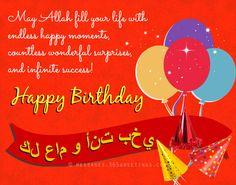 Islamic Birthday Wishes Holiday Messages Jpg 236x185 Happy Arabic