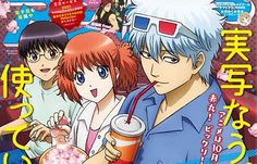 New 'Gintama' TV Anime Episodes Announced