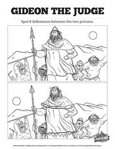 Judges 6 Gideon Kids Spot The Difference: Can you spot the difference between these Bible pictures? Enjoy Gideon from Judges 6 and his 300 men who defied the Midianites in this printable color kids spot the difference activity.