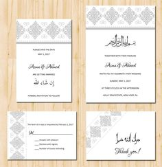 Screen Printed Islamic Geometric Pattern Wedding Invitation SAMPLE