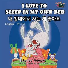 I Love to Sleep in My Own Bed English Korean Bilingual Books Korean kids books korean childrens books English Korean Bilingual Collection Korean Edition >>> You can find more details by visiting the image link.