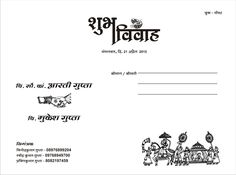 """15 Marriage Card Writing Sample In Odia The Vincent brace became beekeepers 20 years ago back they accomplished their home garden bare pollinators to thrive. [[caption id="""""""" align=""""aligncenter"""" Indian Wedding Invitation Wording, Wedding Invitation Card Design, Reception Invitations, Wedding Card Design, Invitation Card Format, Marriage Invitation Card, Marriage Cards, Wedding Card Writing, Wedding Card Format"""