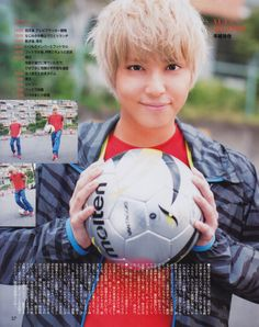 Tegoshi Yuya Asian Men, Asian Guys, New Actors, 2 Boys, Boy Names, Soccer Ball, Pop Group, Japanese, Poses